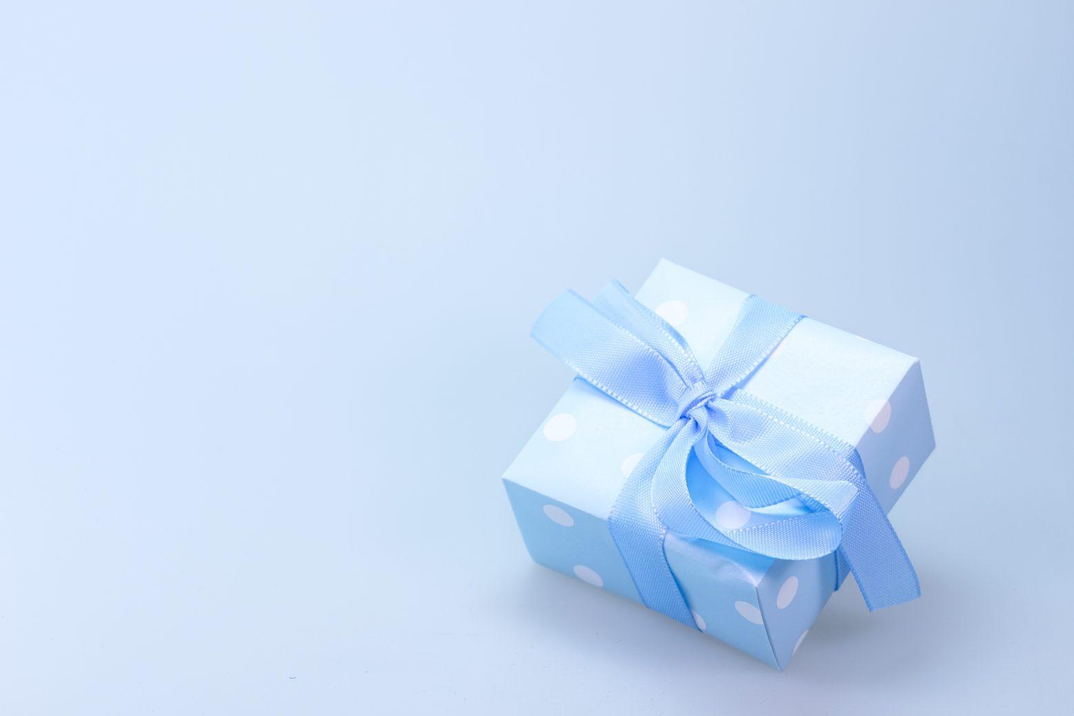 gift-548290