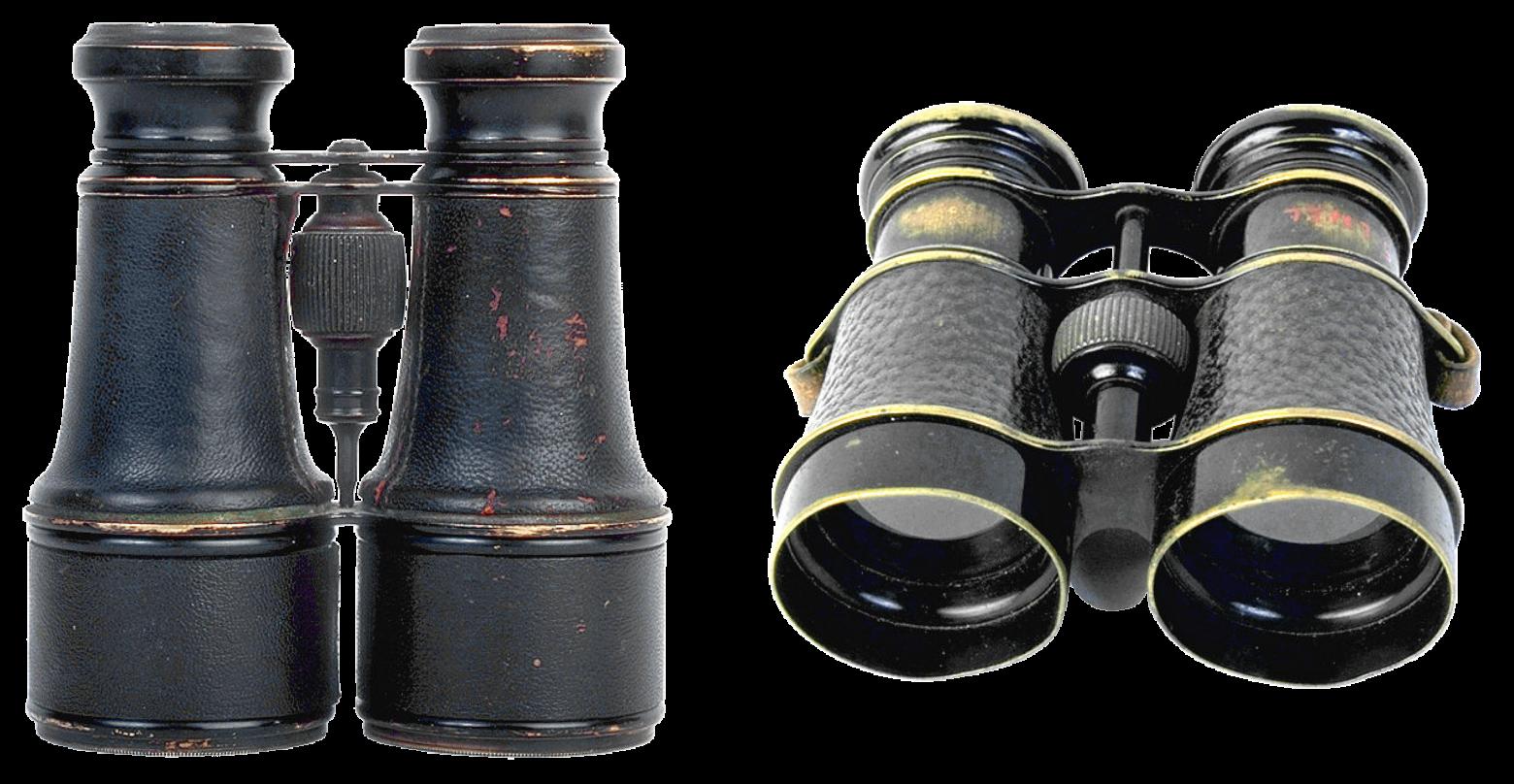 binoculars-1741035