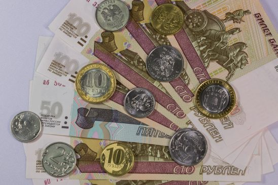 currency-3088152
