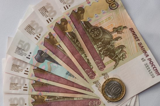 currency-3088156