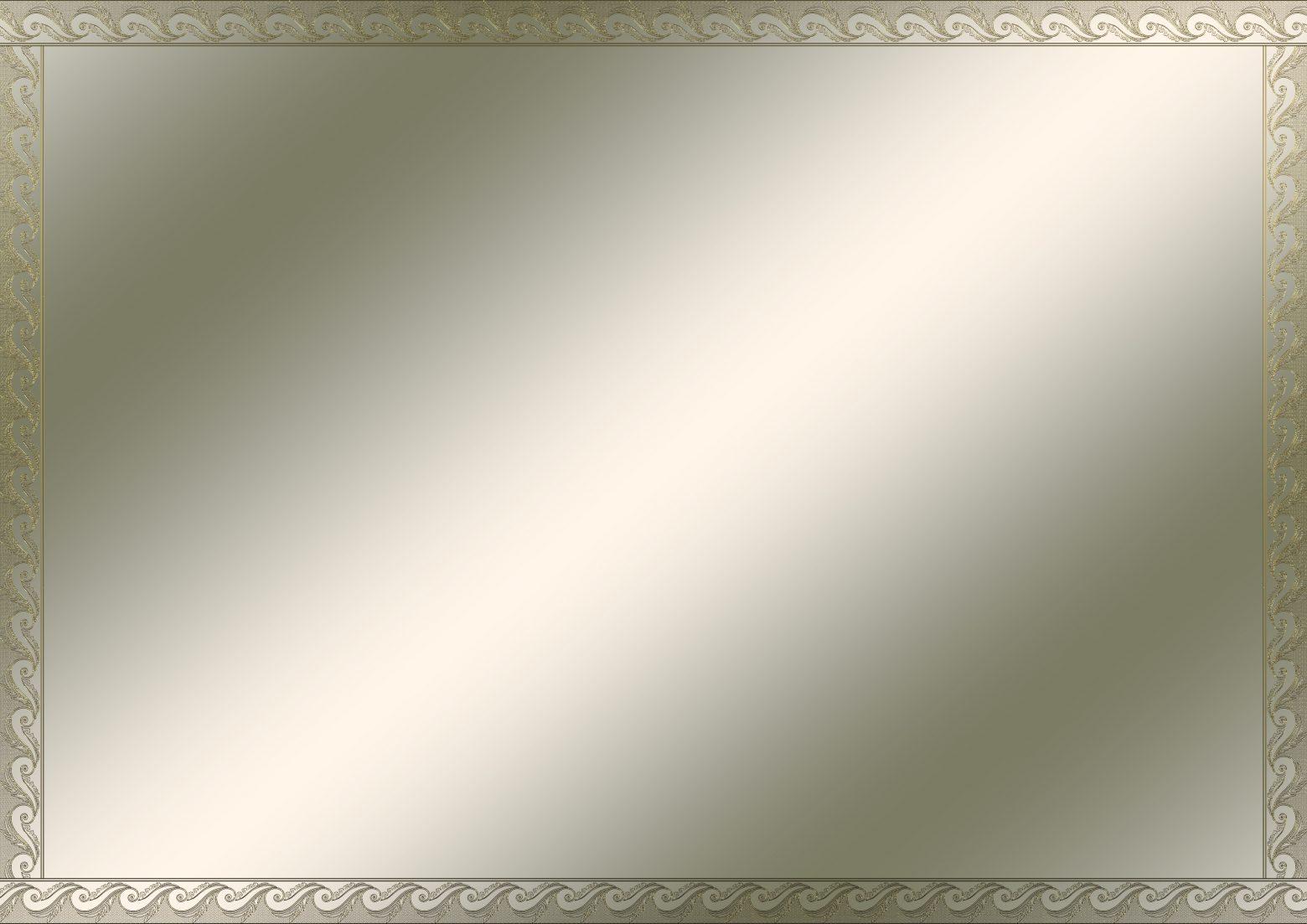 background-image-2066854